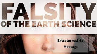 Extraterrestrial Pleiadian Message: Falsity of Earth Science (Swaruu)