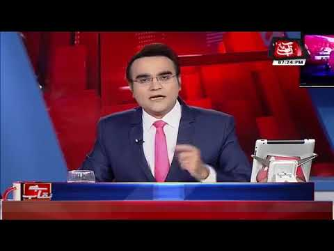 Benaqaab – 24 January 2018 - Abb takk
