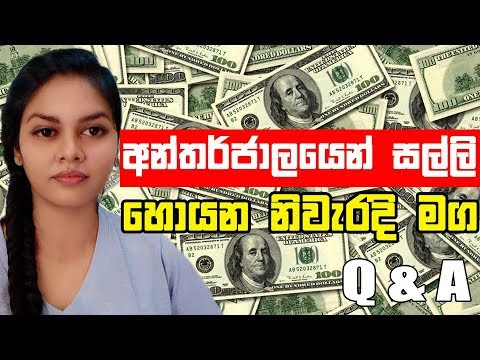 🇱🇰  Earn Money Online and Target Your Future - Q&A SE02- E03