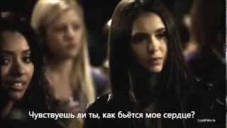 Caroline (Дневники Вампира) - Close your eyes с русскими субтитрами