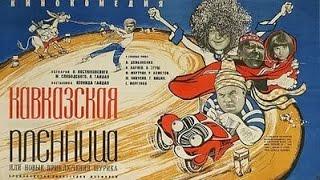 Лучшие моменты Советского кино: