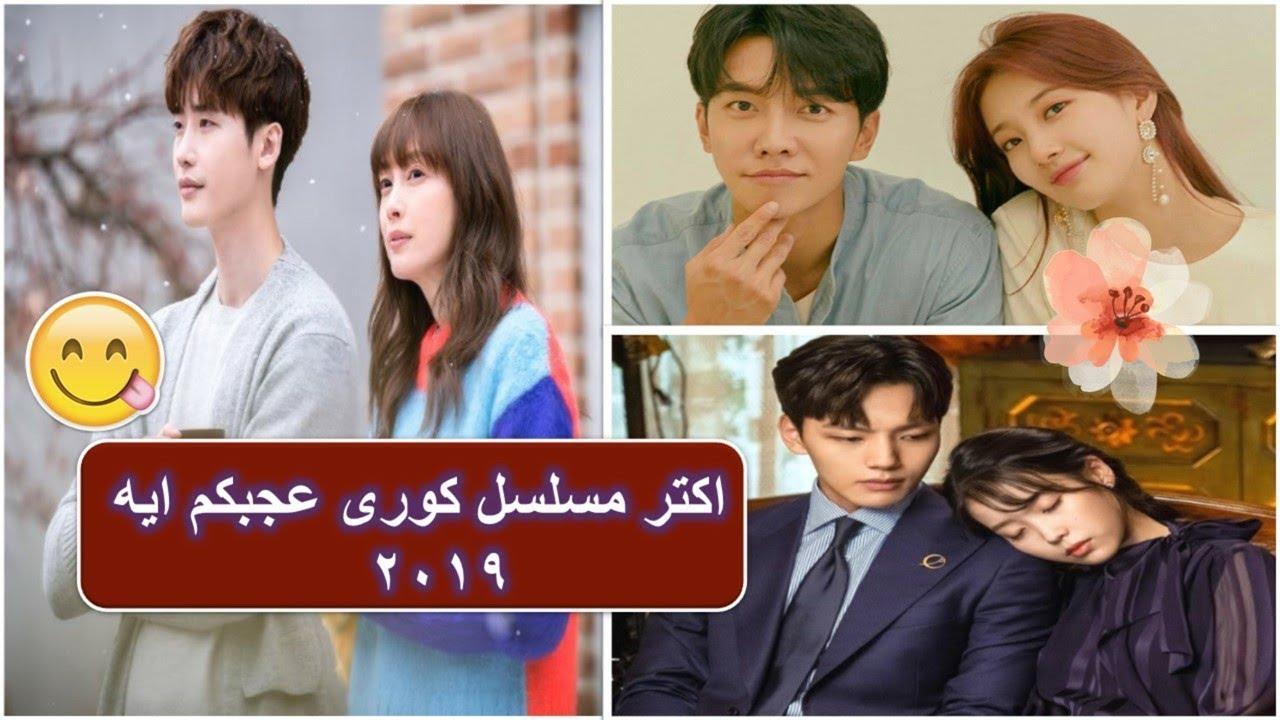 افضل 10 مسلسلات كورية 2019 14