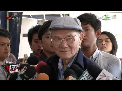 ไทยรัฐเจาะประเด็น : 1 ก.พ. 2559   01-02-59   ThairathTV
