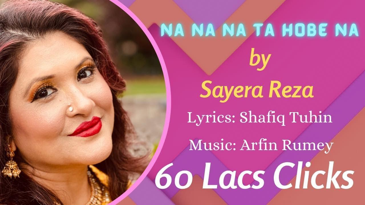 Download Na Na Na Ta Hobe Na (না না না তা হবে না) | Arfin Rumey Ft. Sayera Reza | Club Mix