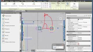 Динамические блоки в AutoCAD (часть 3). Интерактивный чертеж