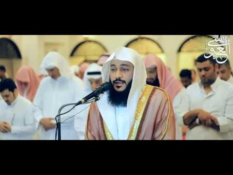 Abdul Rahman Al-Ossi - Surah Al-Fatihah (1) Surah Al-Waqi'ah (56) Verses 57-96