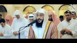 Download Mp3 Abdul Rahman Al-ossi - Surah Al-fatihah  1  Surah Al-waqi'ah  56  Verses 57-