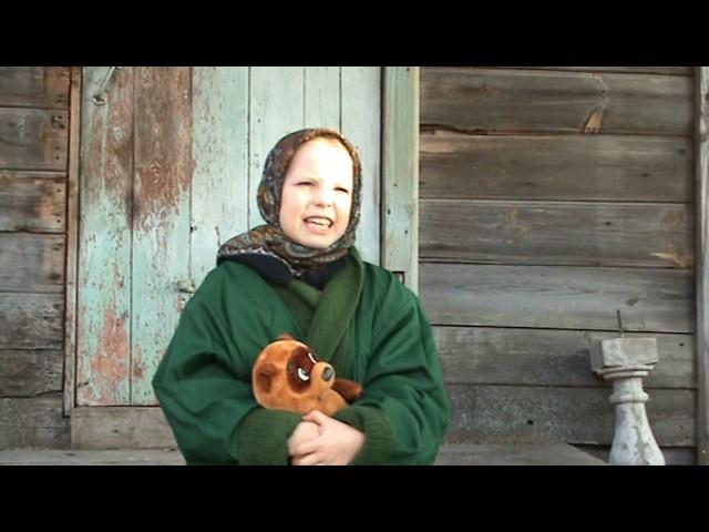 Изображение предпросмотра прочтения – ВалерияКочанова читает произведение «Оборванного мишку утешала» Л.Тасси
