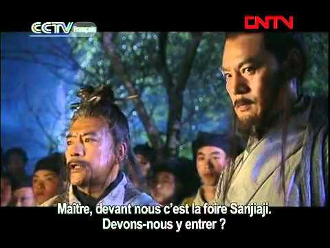 CCTVF - Chine - Fière allure sur Monts et Vaux - 笑傲江湖 - Episode 11