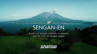 Sengan-en Stately Home and Garden in Kagoshima, Japan