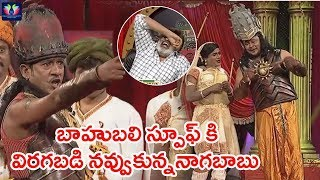 Baahubali Spoof By Bullet Bhaskar In Jabardasth Show   Nagababu   Telugu Full Screen