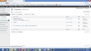 Админка Wordpress - небольшой курс по панели инструментов Wordpress