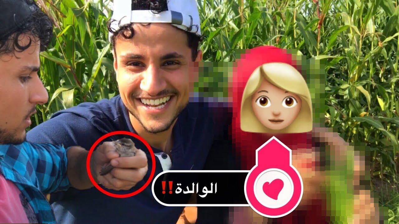 شاب يمني يصور فلوجات مع والدته  انقذت حيوان من الموت!!