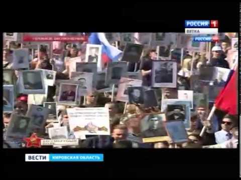 Города вещания Русского Радио