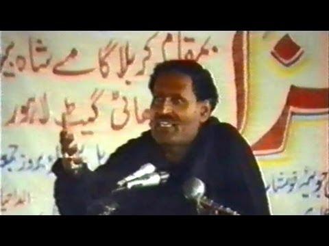 Zakir Maqbool Hussain Dhakoo of Shah Jiwana   Majlis at Lahore (25/04/1992)
