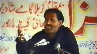 Zakir Maqbool Hussain Dhakoo of Shah Jiwana | Majlis at Lahore (25/04/1992)