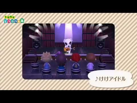 Animal Crossing - Making-of #4 - Nintendo Direct - Music
