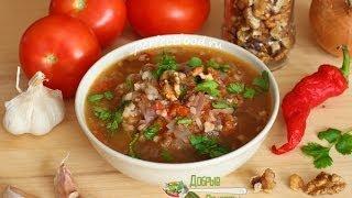 Суп харчо - рецепт с рисом и орехами
