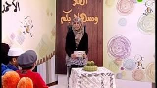 براعم الأحمدية - الحلقة 6