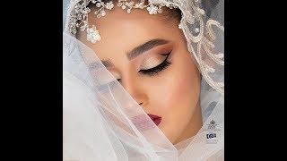 تتوريال عروسة بلاينر جديد لخبيرة التجميل رندا الناخبي
