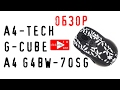 Обзор A4-Tech G-CUBE A4 G4BW-70SG Secret White/Black Wireless