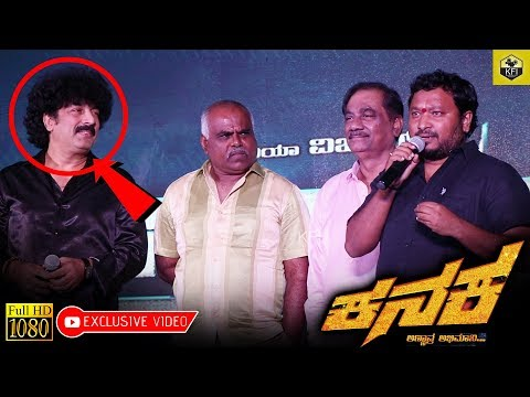 Director R Chandru Revealed Another Face Of Music Director Guru Kiran At Kanaka Movie Audio Release