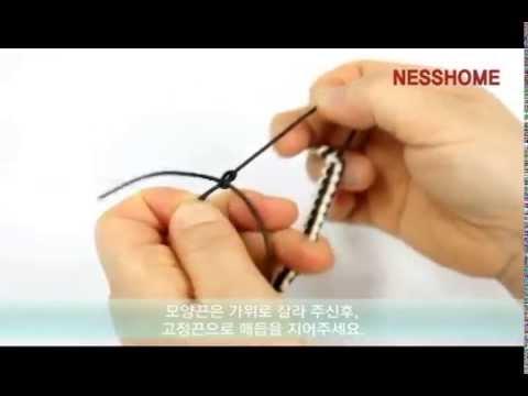 네스홈 / 매듭으로 팔찌만들기.mp4