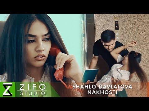 Шахло Давлатова - Нахости (Клипхои Точики 2019)