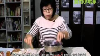 天然果香柳丁手工皂