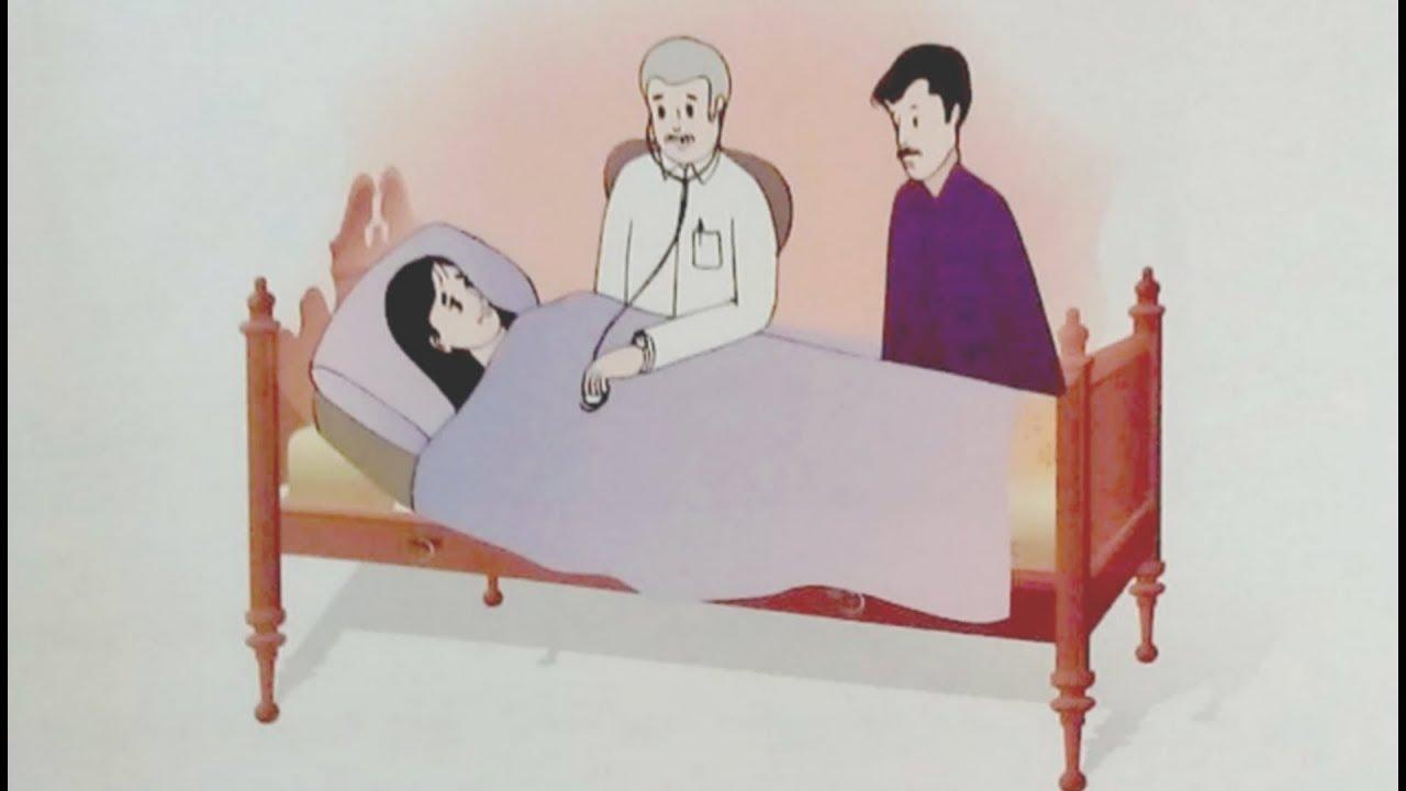 نتيجة بحث الصور عن تحضير نص مرض سامية