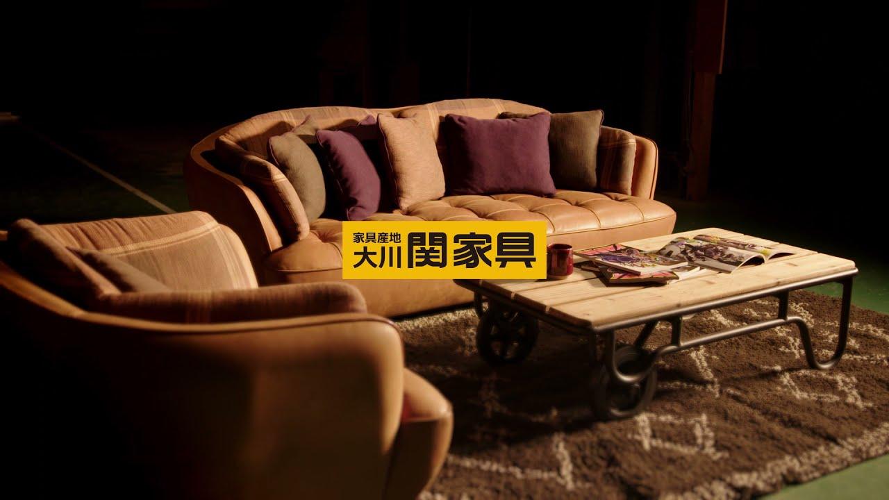 【関家具×ドゲンジャーズ】15秒CM「Furniture Blues ソファ篇」ヤバイ仮面ver.