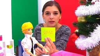 ToyClub шоу - Супер-Кот ищет Маринетт - Видео с куклами