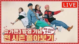 JTBC NOW 🎧 Streaming