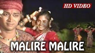 MALIRE MALIRE I Dance Song I SARTHAK MUSIC