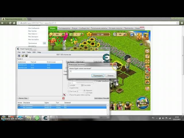 Скачать Игра Территория Фермеров Бесплатно На Компьютер - фото 10