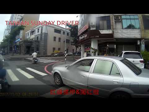 台灣優良駕駛≠TAIWAN SUNDAY DRIVER (vol.3  車多多)