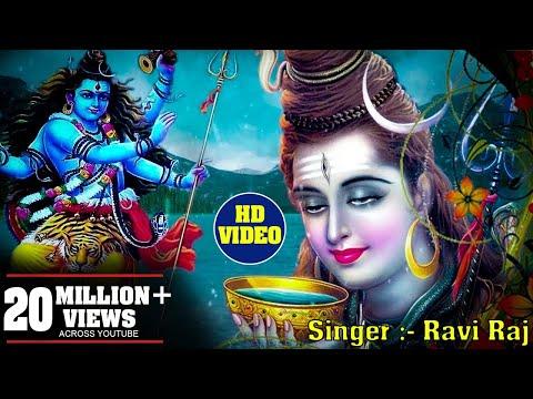 इस-#शिव_अमृतधारा-को-सुनने-से-भगवान-शिव-प्रसंन्न-होते-हैं-और-सभी-मनोकामनाएं-पूर्ण-करते-हैं--ravi-raj