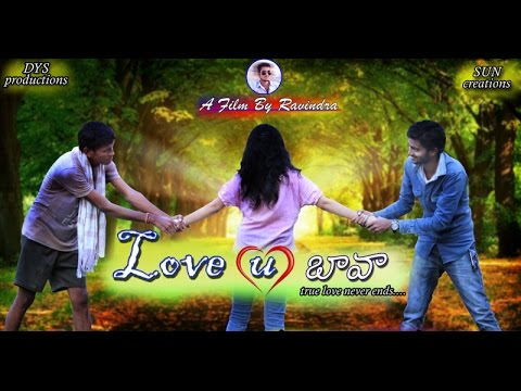 LOVE U BAVA ||  A Film by Ravindra Sun
