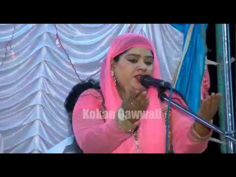 Jaswali Qawwali  Part 3 Kamil Chisti vs Sana Janbaz Kokan Qawwali