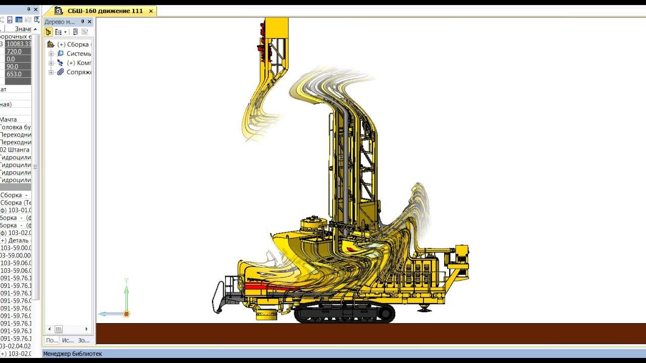 Ооо угмк рудгормаш воронеж размеры приемного отверстия номинальные ксд-2200