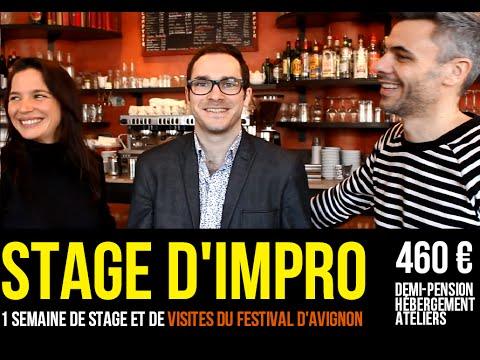 Stage de théâtre durant le festival d'Avignon - juillet 2016