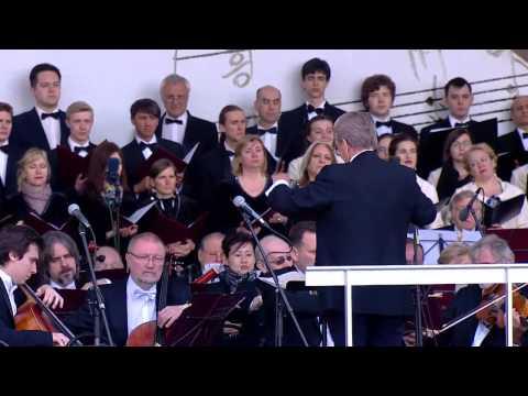 Концерт на площади перед Храмом Христа Спасителя к 175-летию со дня рождения П.И.Чайковского
