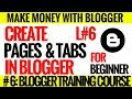 how to create pages on blogger and link them with Tags in 10 minutes | Urdu/Hindi Tutorials