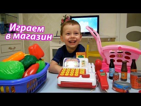 Играем в магазин / Клим продавец / Учимся играть / Kid Doing Grocery Shopping