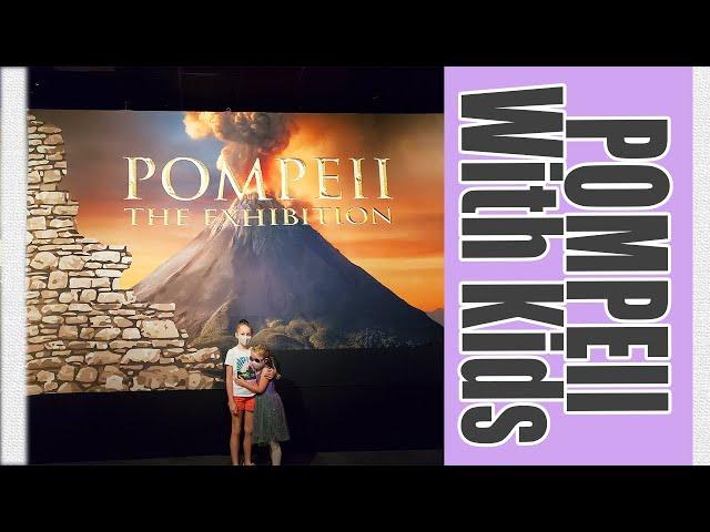 TAKING OUR KIDS TO THE POMPEII EXHIBIT | Houston Museum of Natural Science | Pompeii The Exhibition