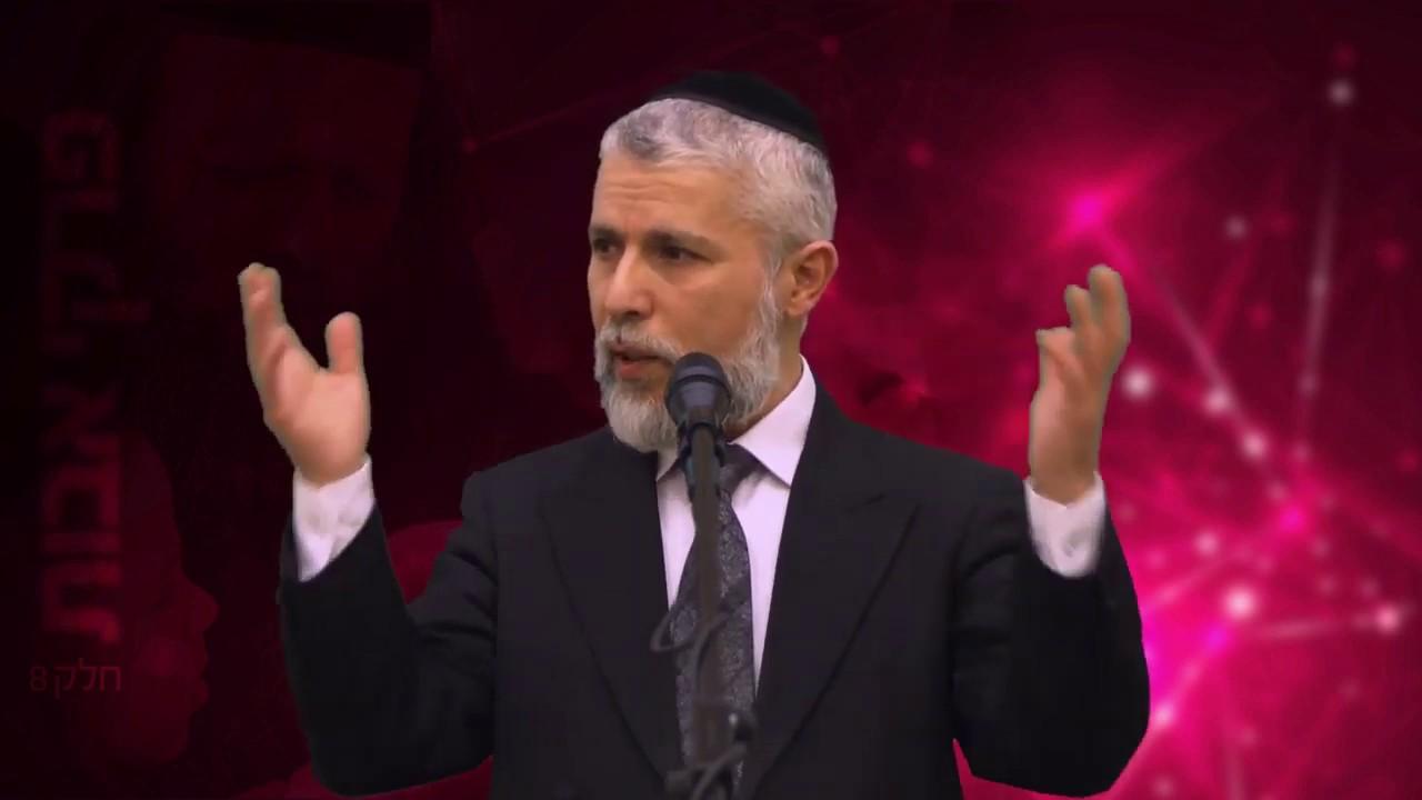 הרב זמיר כהן - חינוך הילדים: אמור מעט, ועשה הרבה!! הורים יקרים, קיימו את ההבטחות שלכם!!