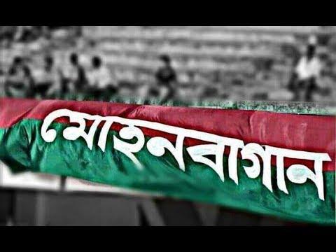 New Bengali Song   Mohun Bagan Song  Kolkata Football  Surodeep Hazra   Diwala Kidswear Gariahat 