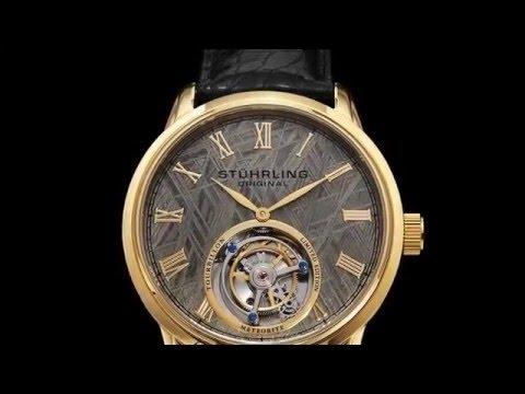 a12d81e020c Torgoen Meteorite Watch