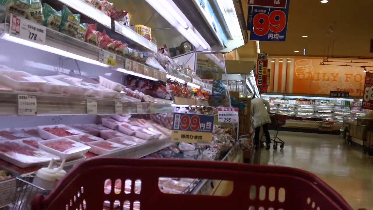 Japanese Grocery Shopping Abroad In Japan Youtube