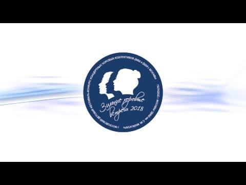 Младший хор «Вишенки» хорового отделения ГБПОУ КМТИ им. Г.П. Вишневской